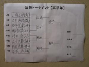 IMG_0295[1]