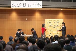 菅井五段-豊島七段の特選対局。菅井五段が負けました。