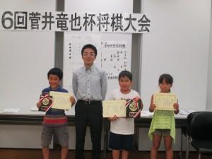 子ども竜の子戦入賞者