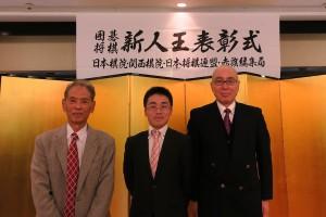 藤原会長と大澤副会長。